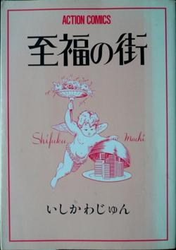 100703shifuku1