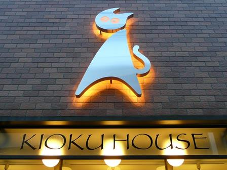 Kioku1